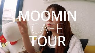 무민카페 다녀왔어요! with 연주, 세림 : Moomin Cafe in Seoul, Korea