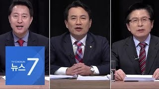 황교안·오세훈·김진태, 토론회서 문재인 정부 비판…외교안보정책은 '충돌'