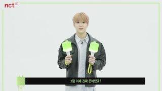 공식 응원봉 연출 안내|NCT 127 WORLD TOUR 'NEO CITY – The Origin'