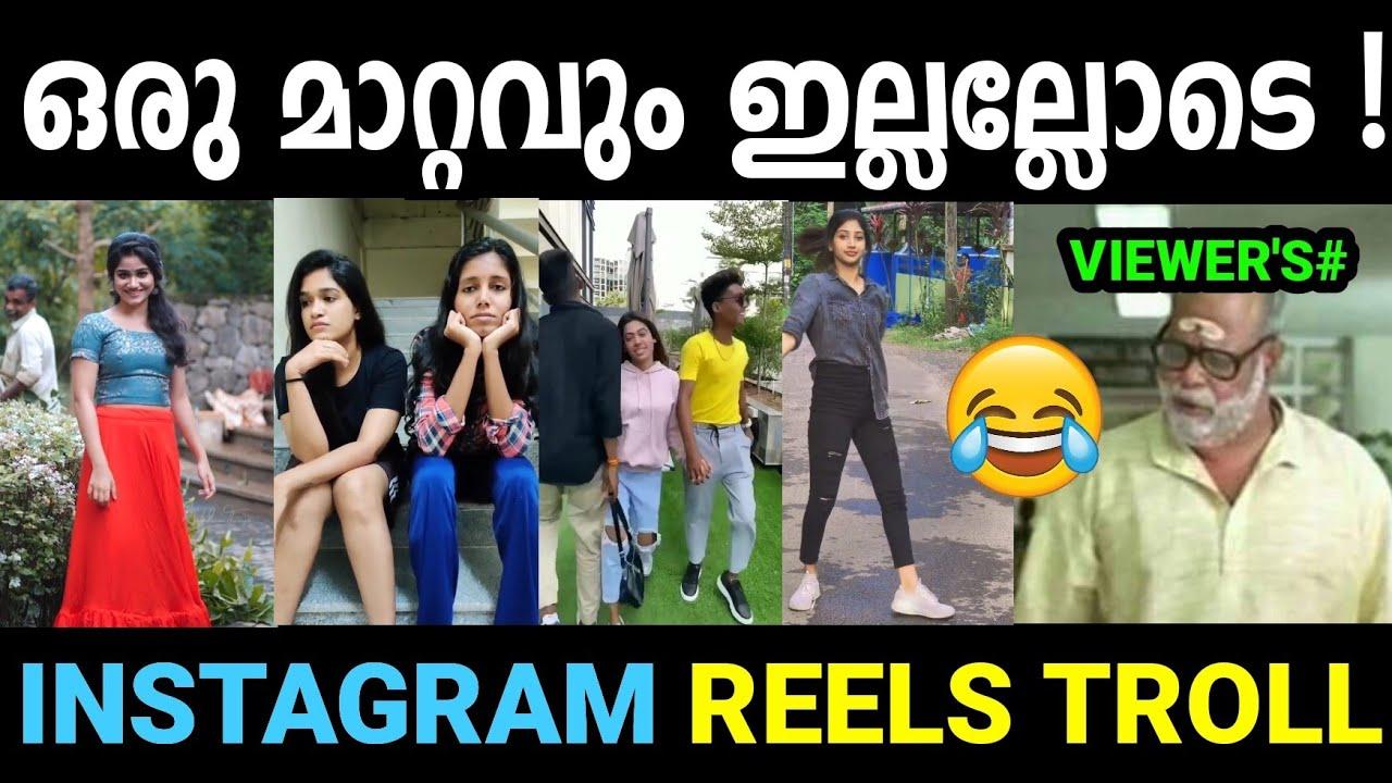Download കരളിൽ തകിലടിച്ചു😂😂|Instagram Reels Troll|Reels Troll Malayalam|Latest Funny Reels|Jishnu