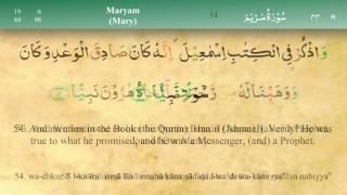 019 Surah Maryam with Tajweed by Mishary Al Afasy (iRecite)