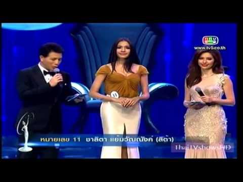 Miss Universe Thailand 2013 LITA