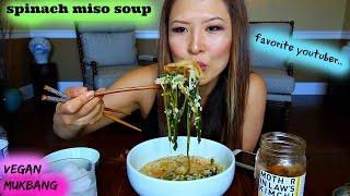SPINACH MISO SOUP • Mukbang & Recipe thumbnail