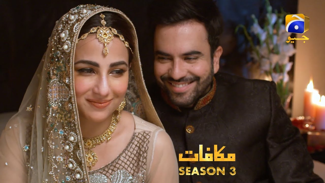 Download Makafat Season 3 - Aaina - Junaid Khan - Ushna Shah - HAR PAL GEO