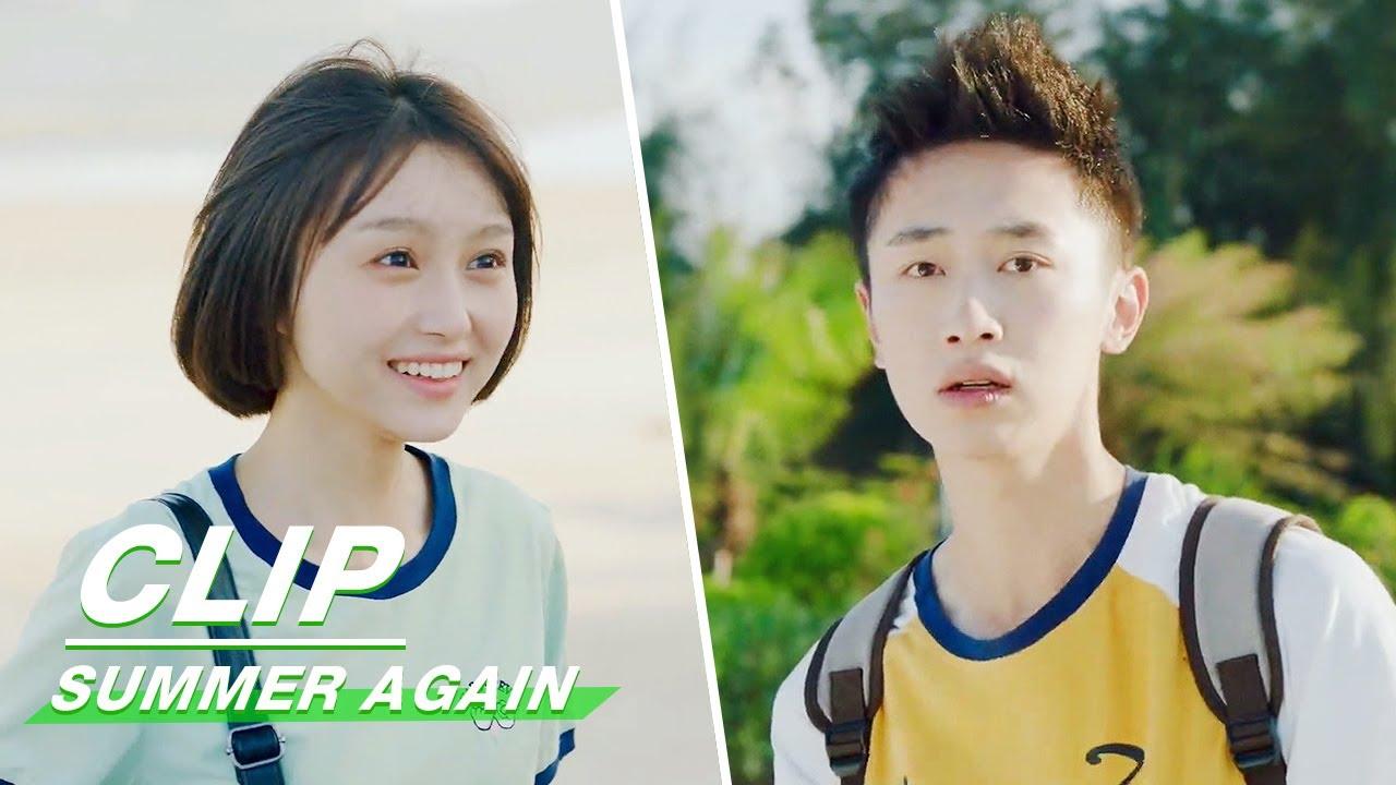 Clip: Sun Has A Good Impression On Wang    Summer Again EP17   薄荷之夏   iQiyi
