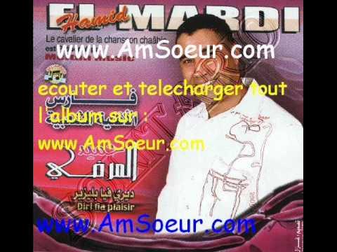 ZIANI 2010 ALBUM BOUCHAIB TÉLÉCHARGER
