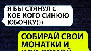 10 шедевральных СМС. Смеются 99 процентов людей!