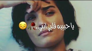 """غرامي الاولي # سلطان العماني 2018 """""""