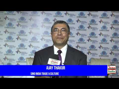 Indian Regional Round of the 1stChina (Shenzhen) Innovation & Entrepreneurship International Competi