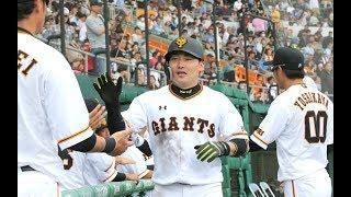 那覇春季キャンプ4日目 今キャンプ初の対外試合!丸選手が3安打3打点と大活躍!