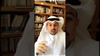 التشكيك في الانتماء.. بعد إقصاء القضاء! د.علي السند