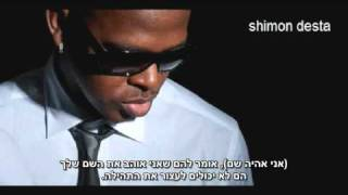 Mr Vegas - Let Them Talk • מתורגם • [Heb Sub]