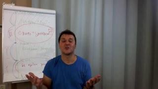 Механика денег. Открытый урок 1