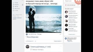 Как получить #ГОЛОСА #ВКонтакте #БЕСПЛАТНО (АНДРОИД). ШКОЛА ВКОНТАКТЕ
