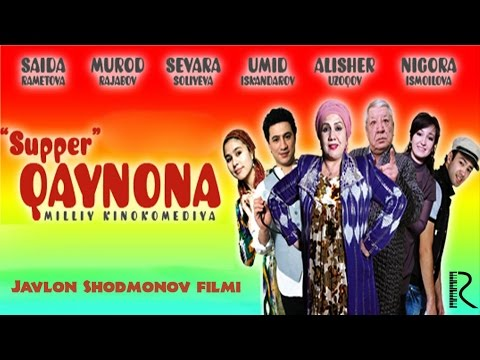 Supper qaynona (o'zbek film) | Суппер кайнона (узбекфильм) #UydaQoling