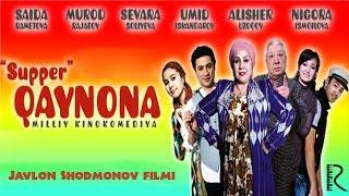 Supper qaynona (o'zbek film) | Суппер кайнона (узбекфильм)