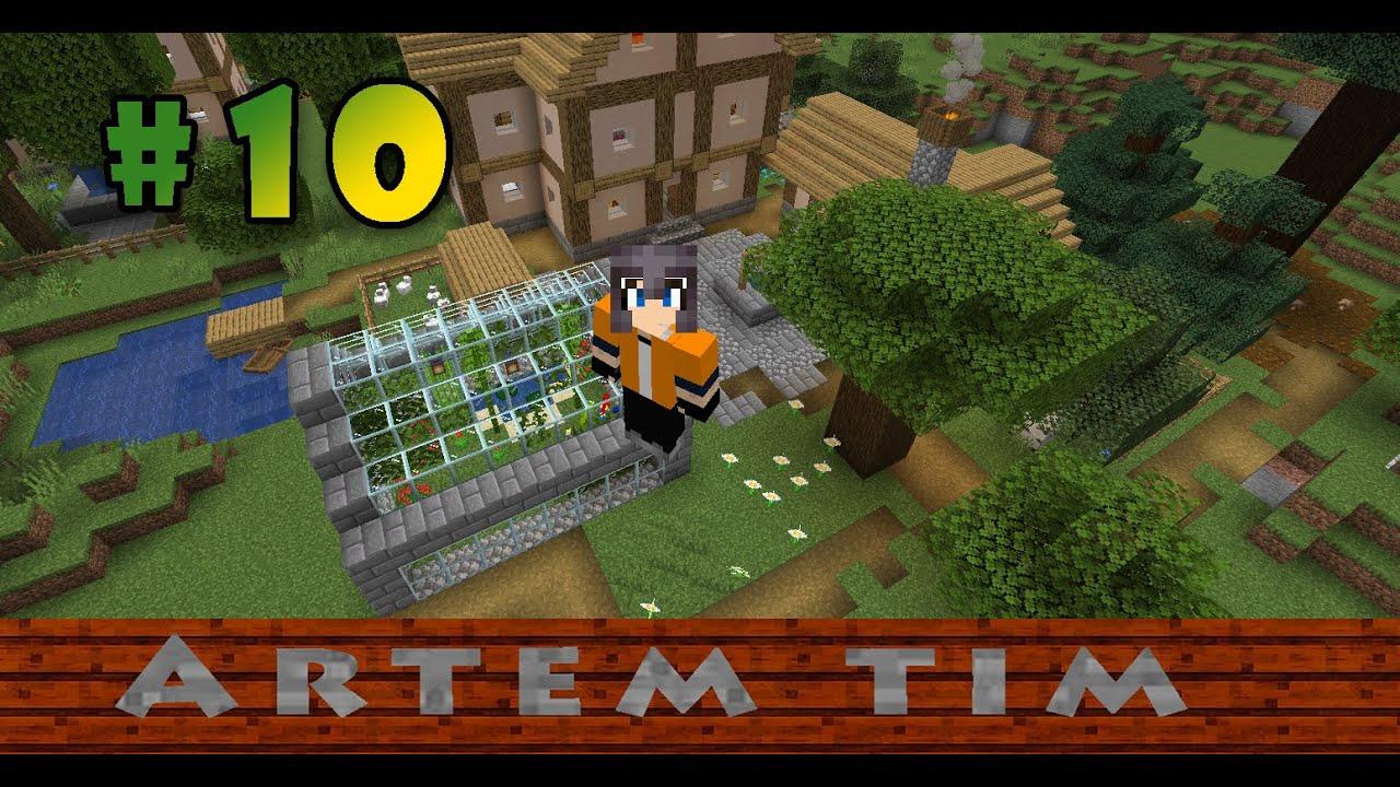 Строительство деревни в Minecraft #10: усадьба для большой семьи №2