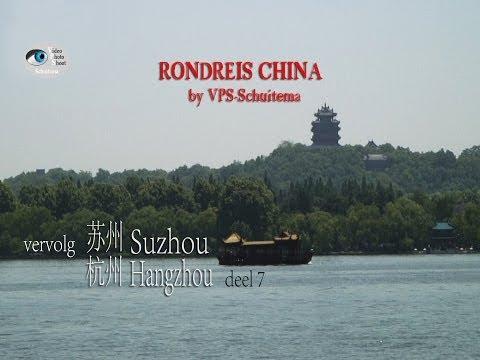 China tour Deel 7: Vervolg Suzhou - Hangzhou | by VPS-Schuitema