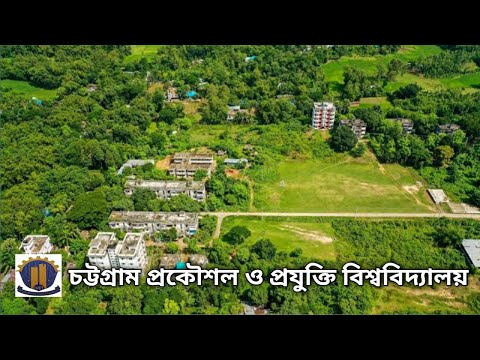 Chittagong University Of Engineering And Technology চট্টগ্রাম প্রকৌশল ও প্রযুক্তি বিশ্ববিদ্যালয় CUET