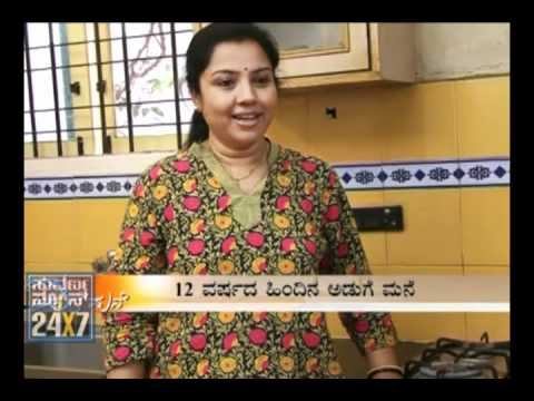 Seg _1 - Aaha Aduge Mane: Kitchen Interior of  Actress Tara - 20 May 12  - Suvarna News