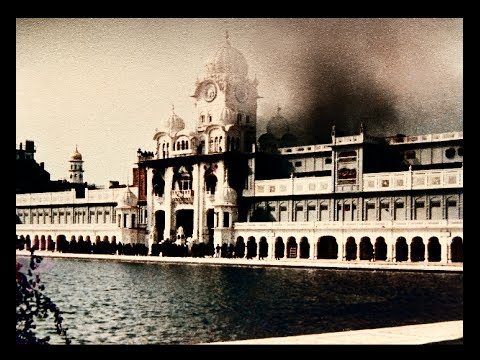 AMRITSAR 1984 - UNHEARD VOICES - The Smoking Gun Recovered (EPISODE 1)