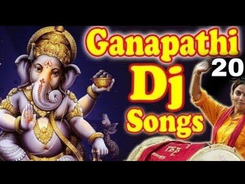 2017 Ekadantha Ganapayya Dj Songs   Vinayaka Chavithi Special Dj Songs   Ganapathi Dj Songs Telugu