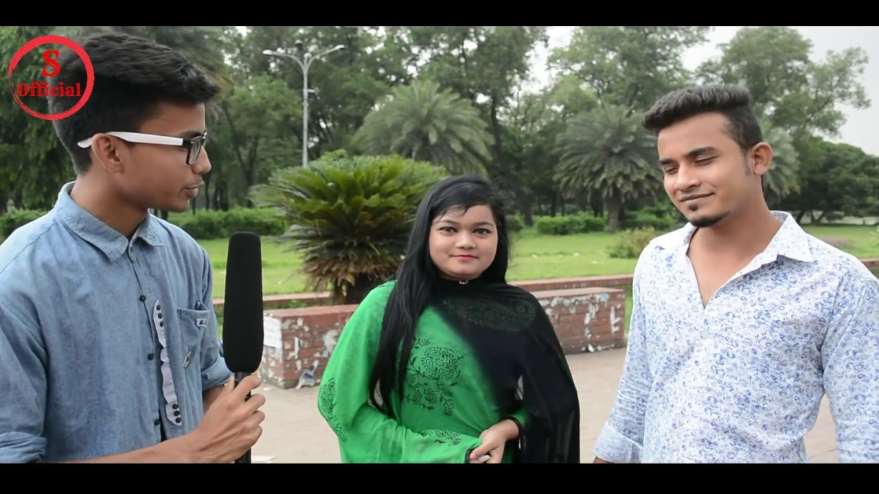 বিয়ের পর পরকীয়া ? |Bangla Funny Interview | Funny Videos 2017 | SamsuL OfficiaL