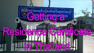 видео Как получить Residence certificate в Таиланде