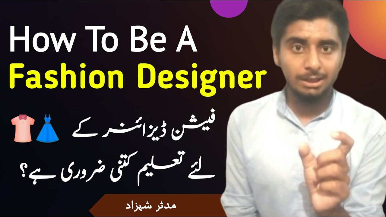 How To Become A Fashion Designer Fashion Designer Career Guidance In Urdu Fashion Designing Youtube