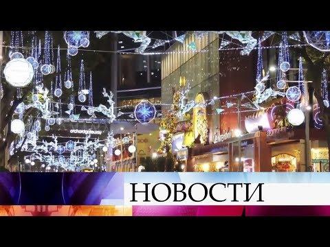 Вовсем мире страдиционной «черной пятницы» стартует сезон рождественских распродаж.