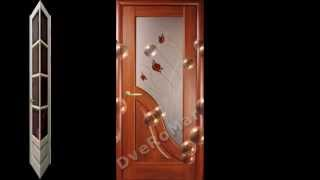видео Каталог дверей