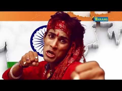 HD  हई भारत के बेटा  ॥  KHESARI LAL 2  || bharat ke beta  new bhojpuri song