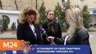 Москвичей возмутил потрет друга Тимати на доме - Москва 24