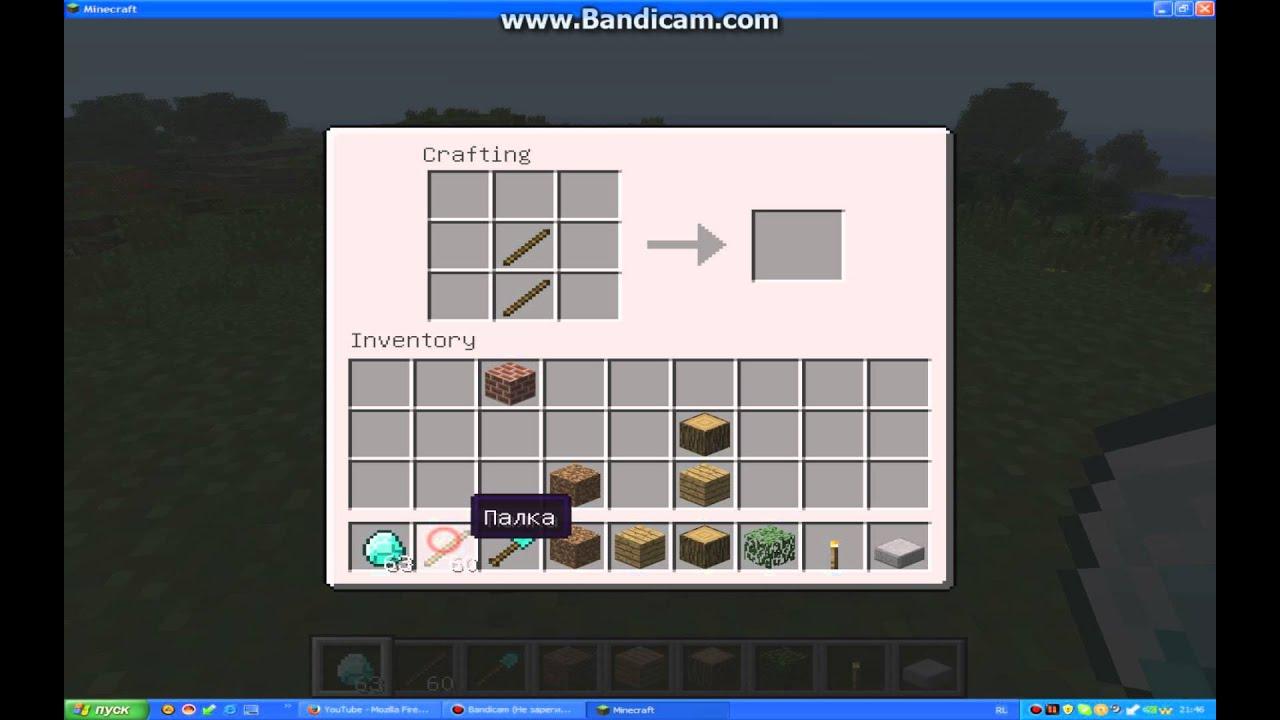 Как сделать в Майнкрафт Все рецепты Майнкрафт 85