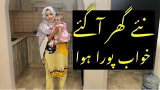 Akhir Ghar Shift Hogae 😍   Couple vlogs   Family vlogs   Maria Bilal