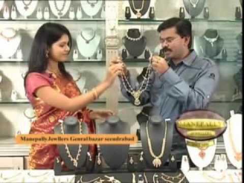 Bangaru Mahalakshmi - Gold & Diamond Jewellery Special Show - Kempuls(Necklace) Designs