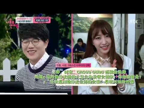 Watch hookup alone eng sub yuri