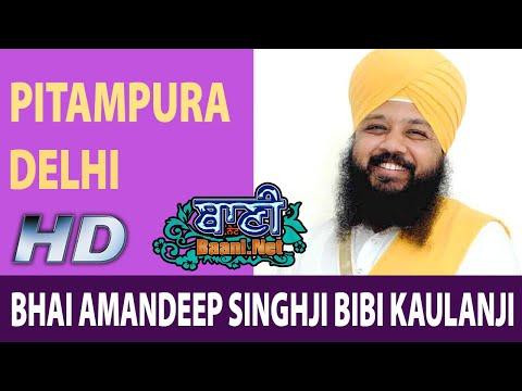 Live-Now-Bhai-Amandeep-Singh-Ji-Bibi-Kaulan-Pitampura-Delhi-Gurbani-Kirtan-6-Sept-2019