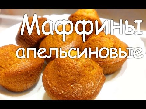 Шоколадный пирог с апельсином