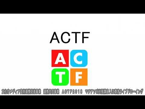 ACTFマチアソビ出張講座・入江泰浩ライブドローイング