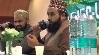 Verry Nice Reading Khalid Husnain Khalid And Siyad Zubeeb Masood Shah Shab YouTube