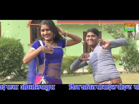 Gurjar Rasiya || Mere Chhoto So Balam || Dinesh & Gajendra Gurjar 2018