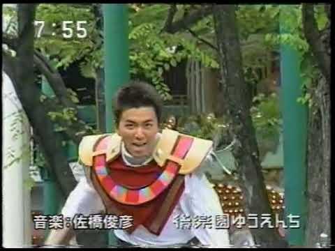 星獣戦隊ギンガマン34話で流れたcm 1998年10月25日