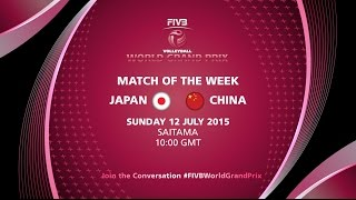 Live: Japan vs China - FIVB Volleyball World Grand Prix 2015