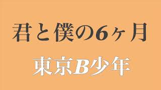 2018 サマステ合同公演 更新情報・お題箱→ https://twitter.com/hib_dd_...