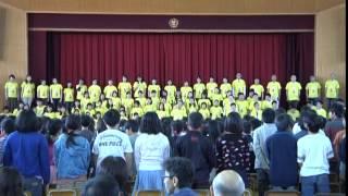 BELIEVE(ビリーブ)地球組with名古屋市立野立小学校