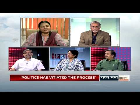 The Big Picture (Special Ed.) - Genetically Modified (GM) Crops: Can there be a political consensus?