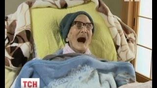 Найстаріша людина світу відсвяткувала день народження