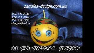 Купить оригинальный подарок к 23 февраля candles-design.com.ua/23-fevralya(Широкий ассортимент подарков к 23 февраля от ПРОИЗВОДИТЕЛЯ. Цены оптовые. Интернет магазин