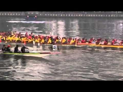 Sarawak Regatta 2015 Final (Raja Sungai 2015)
